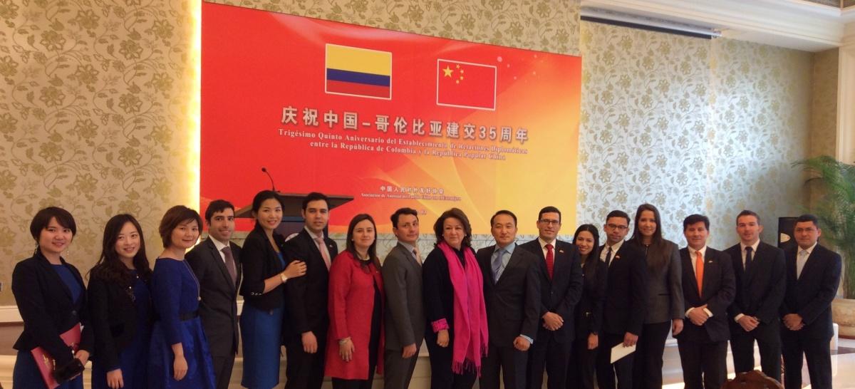 Aniversario Relaciones entre Colombia y China